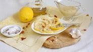 Фото рецепта Квашеные лимоны