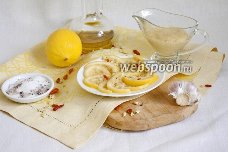 Фото Квашеные лимоны