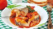 Фото рецепта Скумбрия в томатном соусе