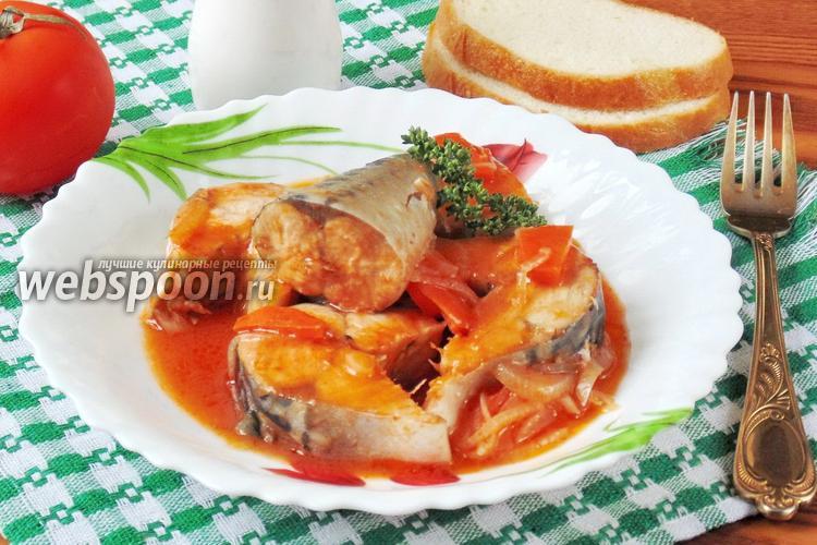 Фото Скумбрия в томатном соусе