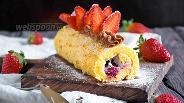 Фото рецепта Рулет с ягодами