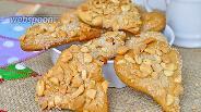 Фото рецепта Печенье на сыворотке