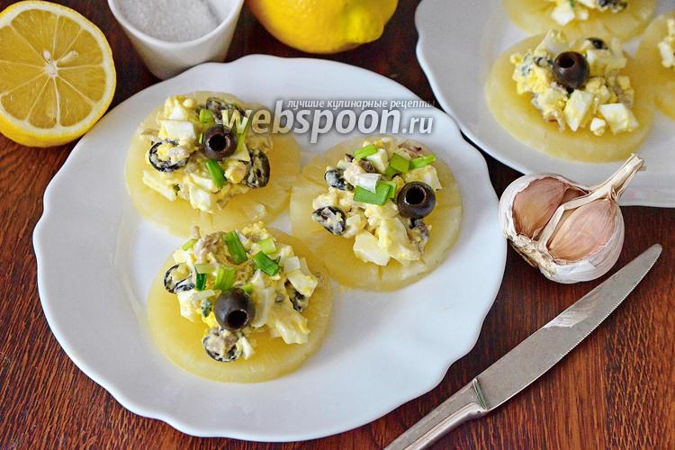 Фото Салат на кольцах ананаса