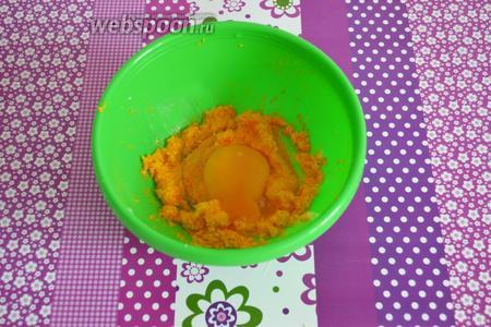 Блендером взбиваем до однородности очищенные овощи (1 морковь и 1 луковицу) и добавляем 1 яйцо.