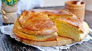 Фото рецепта Арабская лепёшка