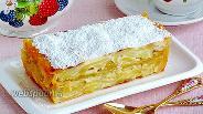 Фото рецепта Запеканка из лапши с грушами и мёдом