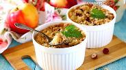 Фото рецепта Яблочный крамбл