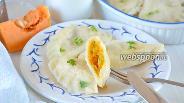 Фото рецепта Вареники с тыквой
