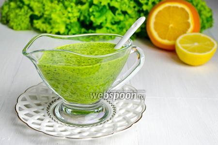 Соус с кинзой и апельсиновым соком