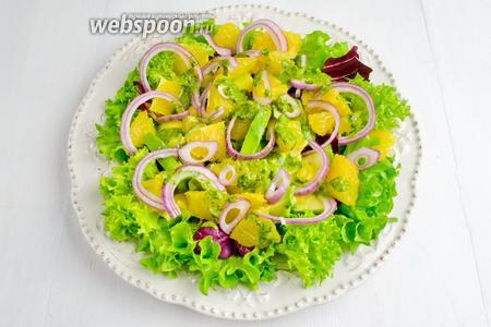 Полить салат соусом из кинзы.