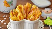 Фото рецепта Картофель фри для детей