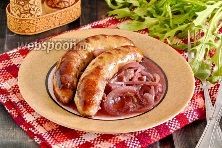 рецепт колбасок в духовке