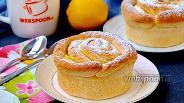 Фото рецепта Лимонные булочки