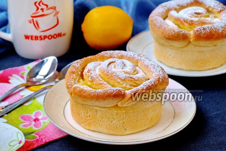 Фото Лимонные булочки