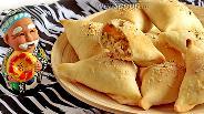 Фото рецепта Самса с капустой и картофелем
