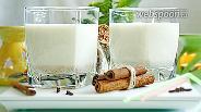 Фото рецепта Молоко со специями