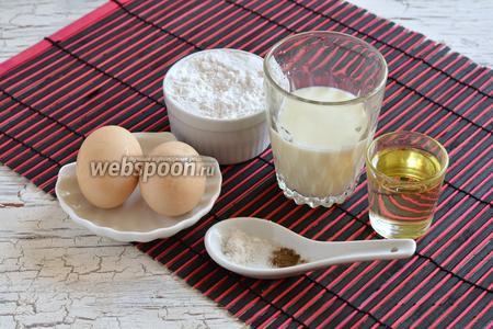 Для работы нам понадобятся яйца, молоко, самовосходящая (блинная) мука, подсолнечное масло, соль, перец.