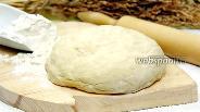 Фото рецепта Тесто «как пух» на кефире для пирожков