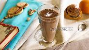 Фото рецепта Апельсиновый горячий шоколад