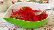 Фото рецепта Салат из свёклы и моркови