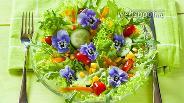 Фото рецепта Салат с цветами