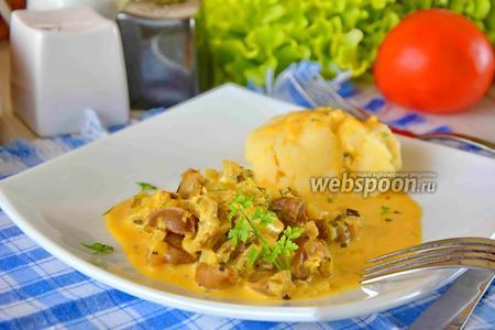 Куриные желудки в сметанном соусе