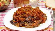 Фото рецепта Утка тушёная с овощами