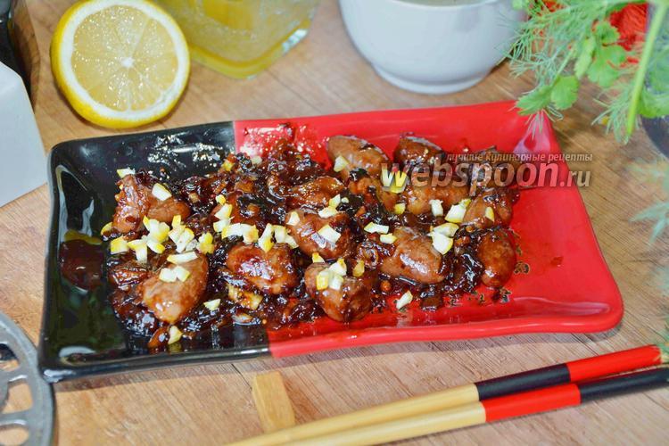 Фото Куриные сердечки по-китайски