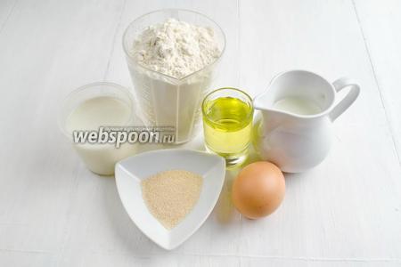 Начать нужно с приготовления теста. Для этого нужно взять молоко, кефир, дрожжи, сахар, соль, яйцо, масло подсолнечное, муку.