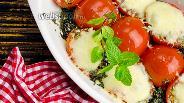 Фото рецепта Помидоры под сыром в духовке