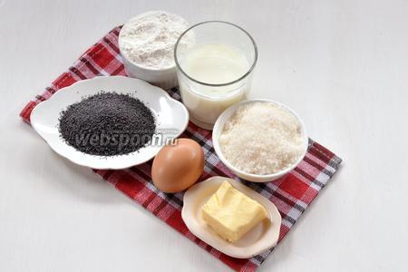 Для работы нам понадобится мак, яйцо, мука, сахар, сливочное масло, молоко.