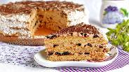 Фото рецепта Песочный торт с черносливом