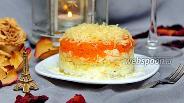 Фото рецепта Салат Французский с морковью