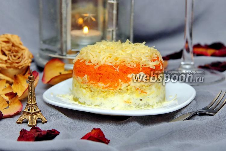 Фото Салат Французский с морковью