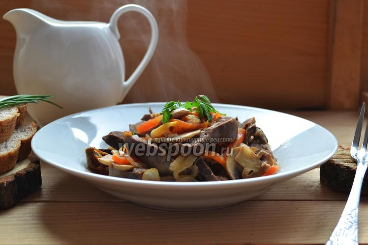 Фото Тушеное сердце с фасолью и овощами