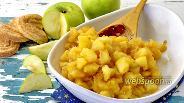 Фото рецепта Яблочная начинка для пирожков