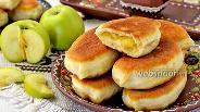 Фото рецепта Жареные пирожки с яблоками