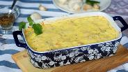 Фото рецепта Запеканка из горбуши