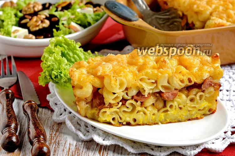 Фото Запеканка из макарон с сосисками