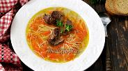 Фото рецепта Суп с куриной печенью