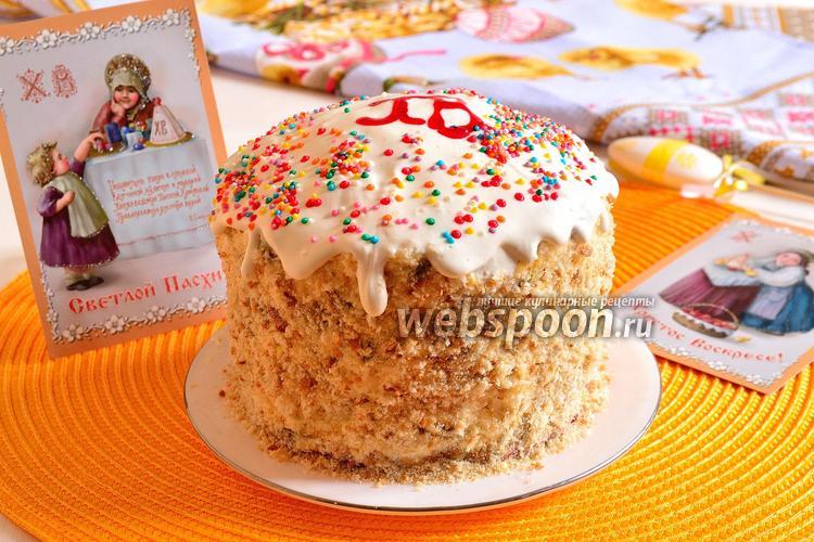 Торт «Кулич» рецепт с фото, как приготовить на