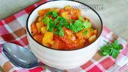 Фото рецепта Овощное рагу с тыквой