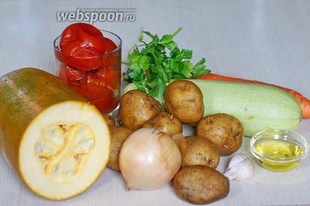 Для приготовления овощного рагу с тыквой потребуются продукты: тыква, картофель, морковь, кабачок, лук, чеснок, консервированные томаты в собственном соку, растительное масло, соль и перец, свежая петрушка.
