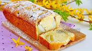 Фото рецепта Творожный кекс с грушей