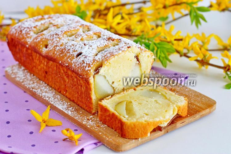 Фото Творожный кекс с грушей