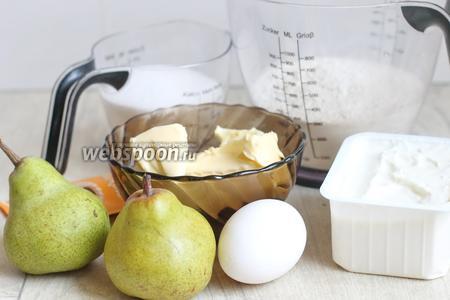 Итак, возьмём 2 груши, сахар, масло, муку, разрыхлитель, творог, яйца.