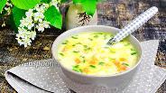 Фото рецепта Молочный суп с овощами