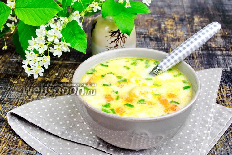 Фото Молочный суп с овощами