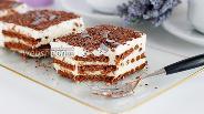 Фото рецепта Торт без выпечки из печенья и творога