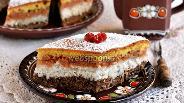 Фото рецепта Трёхслойный пирог